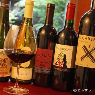 料理とワインのマリアージュを大切に