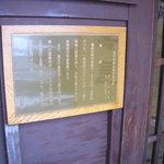 6510737 - 金沢市指定保存建造物