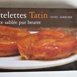 ピカール - 料理写真:タルトタタン2個入り