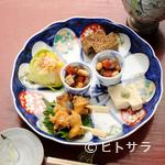 めなみ - 京料理の旬を手軽に楽しめる『おばんざい盛り合わせ』