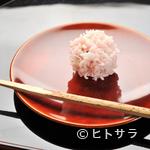 祇園 なん波 - 食事の後、抹茶と供される『菓子』