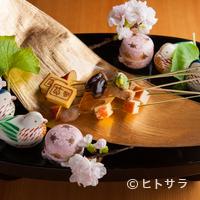 懐石料理 桝田 - 八寸