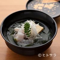 懐石料理 桝田 - 椀もの