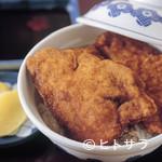 ヨーロッパ軒 - ジューシーな肉汁とフルーティなソースの酸味のソースカツ丼