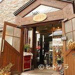 フランス食堂 シェ・モア - 県産食材