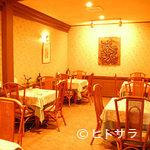 フランス食堂 シェ・モア - 落ち着いた雰囲気