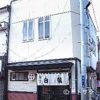 白龍 - 盛岡で伝統の味を守りつづける名店