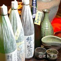 秋田比内や - 地酒