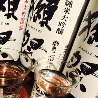 人気42種類の銘柄でお好みの日本酒がきっと見つかる