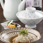 史 - 鯛茶漬け 1200円