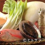 創作割烹 たかの - 伝統京野菜や天然鮮魚などを使った創作割烹を気軽にどうぞ。