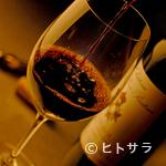 ル・リベレール - 上質なワインを安価で