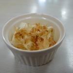 七福 - サービスの山芋