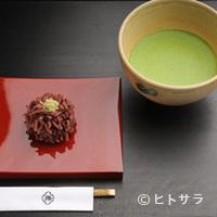 虎屋菓寮 - 季節の生菓子と煎茶又は抹茶のセット
