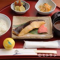 鈴波 - 旬の魚介をこだわりの酒粕・味醂粕で漬け込み、新しい味を創造!