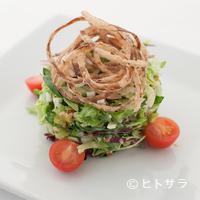 ルース クリス ステーキハウス - 有名店伝統の味、『ルースのチョップサラダ』