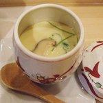 ふらの 海の花 - ランチ共通 茶碗蒸し