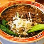 担担麺の掟を破る者 - 黒胡麻 担担麺