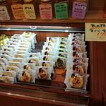 桜屋のオオギマーク -
