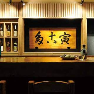 創業当時の一枚板で老舗の味をお楽しみください。