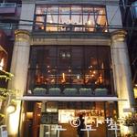 gz - 東銀座 歌舞伎座向かいの『gz』