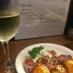 プロヴァンサル - 地鶏の白レバー網焼き