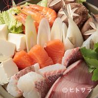 さんまちゃん - 食べなきゃ損だよ!コース限定海鮮ナベ