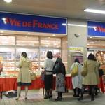 ヴィ・ド・フランス - 201704金曜日だけ店頭セール