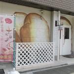 Pankoubounananinshimai -