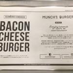 MUNCH'S BURGER STAND - トレイ