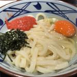 丸亀製麺 - 明太釜玉うどん 並 410円。