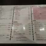 焼肉グレート - め