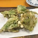 天ぷら 筧 - 天然ふきのとう