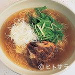 麺屋食堂まさお - 上湯チャーシューラーメン2000円(ハーフ1000円)