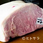 板前焼肉一斗 - 全国各地より仕入れる「牛サーロイン」などの黒毛和牛の数々