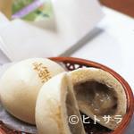 カフェレストラン長楽 - 田いもまんじゅう 1個160円
