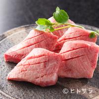 李昇 - 希少な部位を厚切りにした『名物特選タン短冊焼』