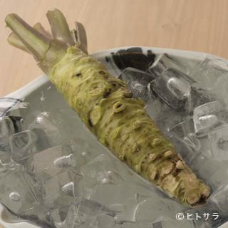 寿司には欠かせない「山葵」もこだわりの素材の一つです