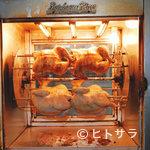ブエノチキン - にんにくとハーブで味をととのえた若鶏を時間をかけてロースト