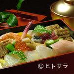 若竹邑 - たっぷりの野菜や生の旬魚を堪能できる蒸し寿司(2625円)