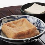 谷口屋 - 上質な素材で作る豆腐を丁寧に揚げた「油あげ」