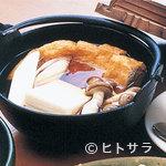 谷口屋 -  自慢の豆腐と油揚げを一度に楽しめる鍋料理も堪能できます