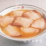 中華そば 一力 - 敦賀ラーメンを代表する一杯。豊かなコクのあるスープが特徴です