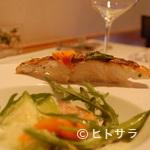 Kiyo courage - 蒸し野菜とカプチーノソースを添えた「真鯛のポワレ」