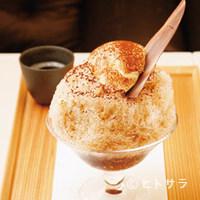 緋毬 - マスカルポーネとチョコレート、ココアパウダー等を使用のかき氷