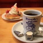 コメダ珈琲店 - コーヒーを大盛りにすれば良かった