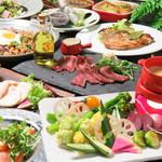 Vegetable&Grill Fams - コース料理3