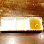 南屋和牛堂 - 付けダレ!!(o^―^o)ニコ