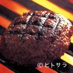 ハングリータイガー - オリジナルハンバーグステーキ(220g) ※Rセット