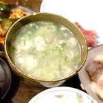 南屋和牛堂 - テールスープ!!(≧◇≦)